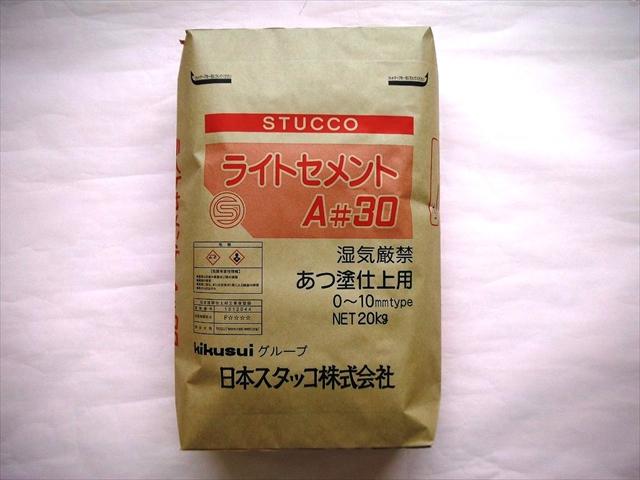 ライトセメントA#30 (日本スタッコ製品)