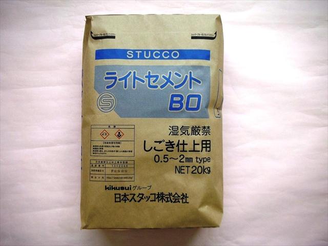 ライトセメントB0 (日本スタッコ製品)