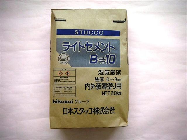 ライトセメントB#10 (日本スタッコ製品)