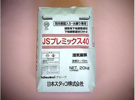 JSプレミックス40 (日本スタッコ製品)