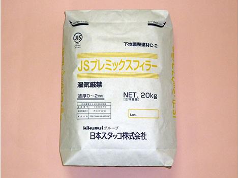 JSプレミックスフィラー (日本スタッコ製品)