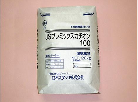 JSプレミックスカチオン100 (日本スタッコ製品)